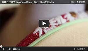 Japanese Beauty Secret by Chidoriya(イメージビデオ – 1:58)