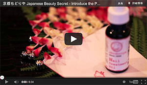 Japanese Beauty Secret - Introduce the Products by Chidoriya(商品紹介 - 6:34)